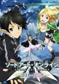 Обложка Sword Art Online: Lost Song