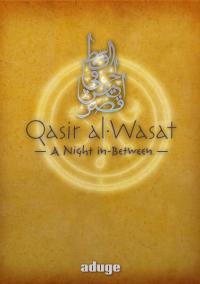 Обложка Qasir al-Wasat