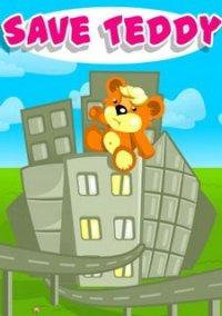 Обложка Save Teddy!