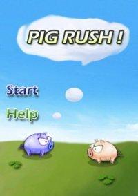 Обложка Pig Rush