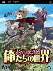 Adventures to Go! – фото обложки игры