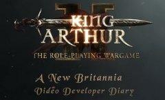 King Arthur 2. Дневники разработчиков, часть 1
