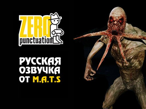 [Zero Punctuation] S.T.A.L.K.E.R.: Clear Sky. Reviews [RUS DUB]