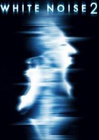White Noise 2 – фото обложки игры