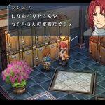 Скриншот Legend of Heroes: Ao no Kiseki Evolution – Изображение 5
