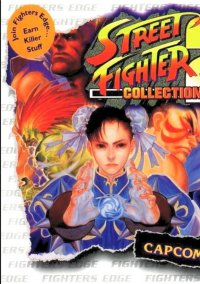 Обложка Street Fighter Collection 2