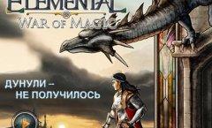 Elemental: War of Magic. Видеорецензия