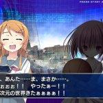 Скриншот Dengeki Bunko: Fighting Climax – Изображение 8