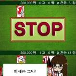 Скриншот ActionGostop