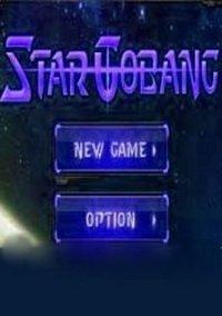 Обложка Star Gobang
