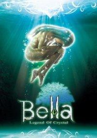 Обложка The Legend of Crystal Bella