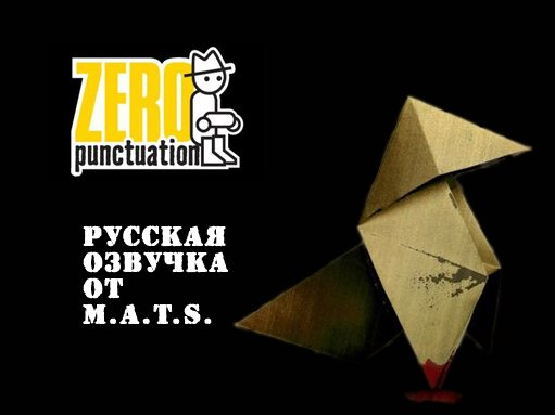[Zero Punctuation] Heavy Rain. Reviews [RUS DUB]