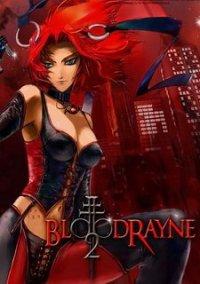 Обложка BloodRayne 2