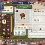 Скриншот Atelier Rorona: The Origin Story of the Alchemist of Arland – Изображение 85