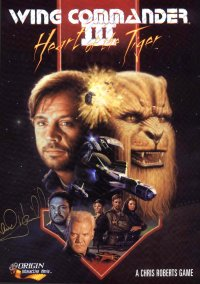 Обложка Wing Commander 3: Heart of the Tiger