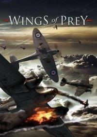 Обложка Wings of Prey