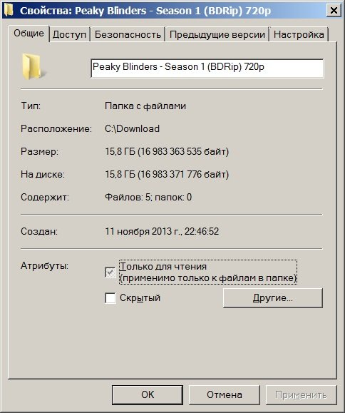 Горячее железо: Kingston HyperX 3K SSD 480GB - Изображение 11