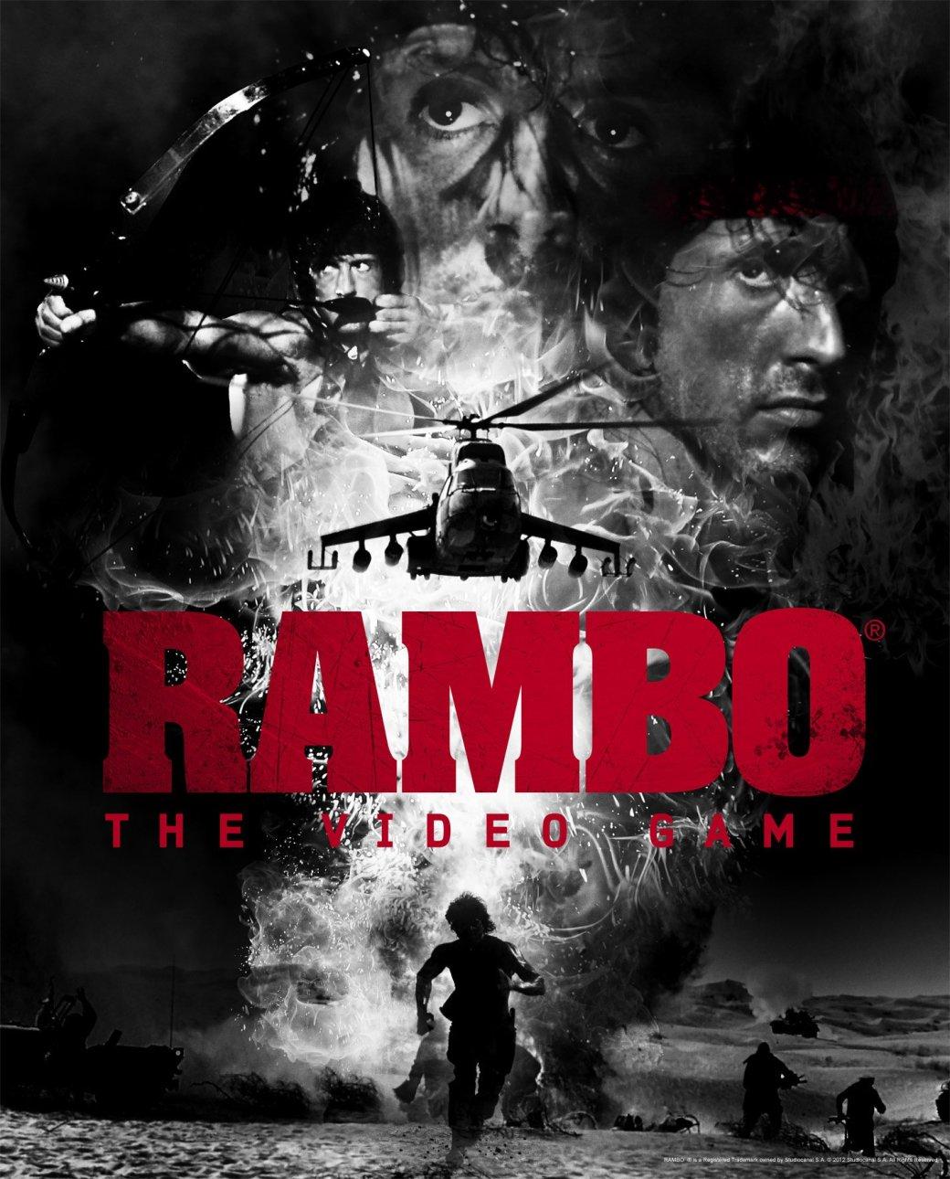 """Новую игру по мотивам """"Рембо"""" покажут в августе - Изображение 1"""