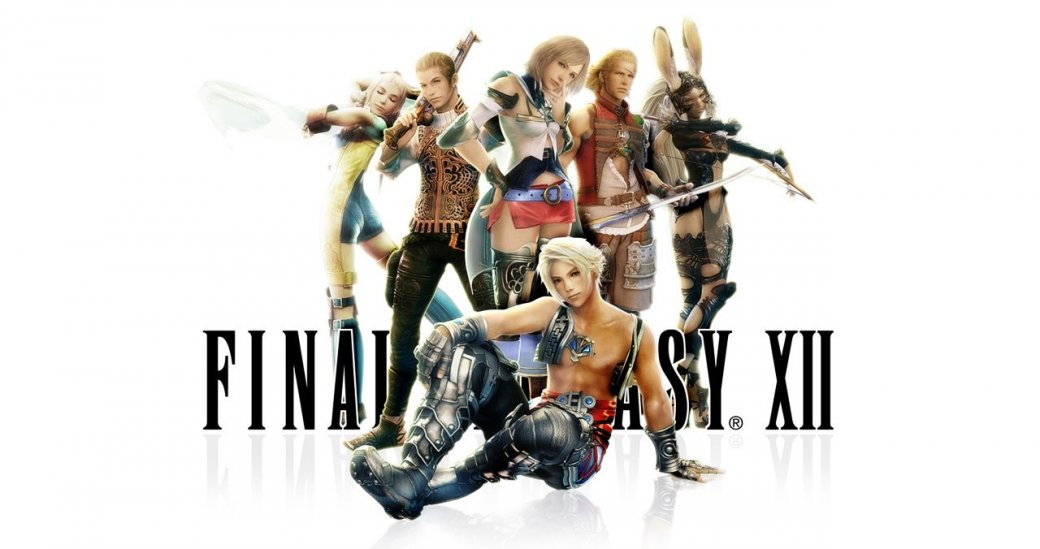 Музыканты «анонсировали» ремейк Final Fantasy 12. - Изображение 1
