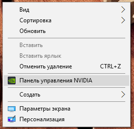 Технические проблемы Dishonored 2: что делать?. - Изображение 2