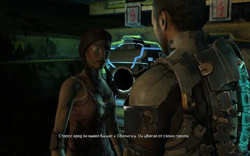 Прохождение Dead Space 2.  Психопат и темнота - Изображение 28