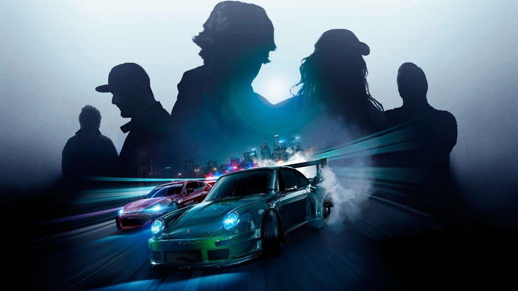 PC-версию Need for Speed придется ждать до весны - Изображение 1