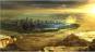(Далёкое будущее. Вавилон - огромный город, защищённый силовым куполом – последнее прибежище человечества на планете ... - Изображение 2