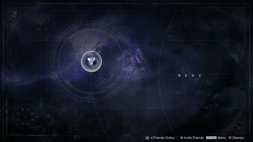 Destiny: новый патч и последние подробности House of Wolves - Изображение 3