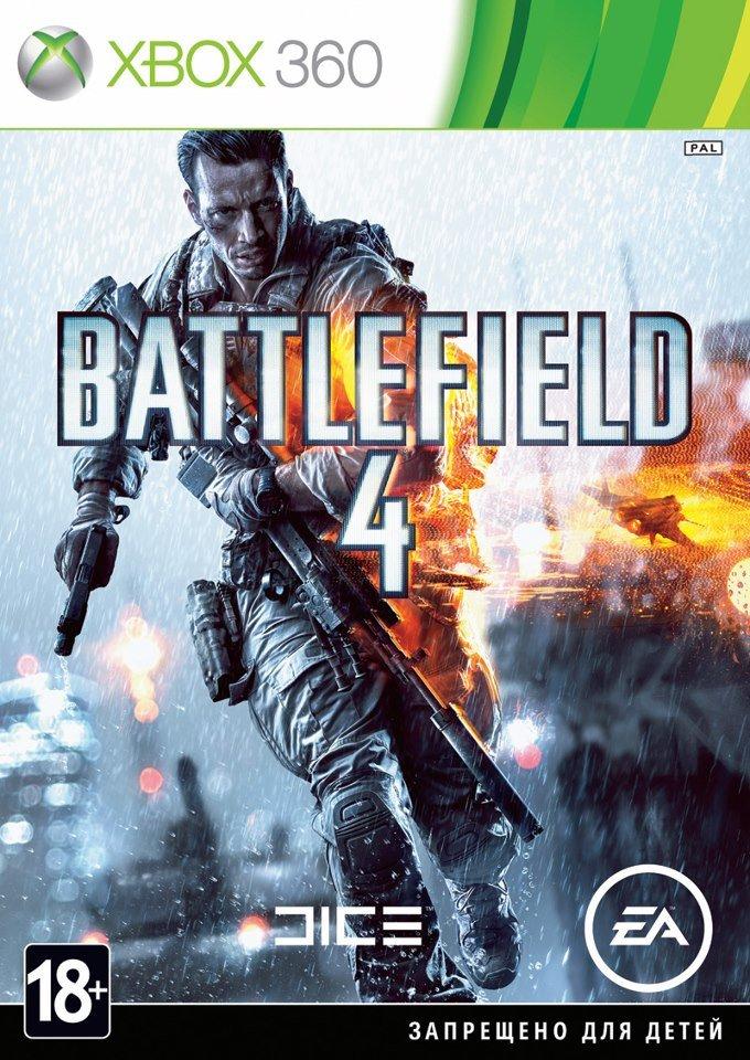 Русская обложка Battlefield 4. - Изображение 1