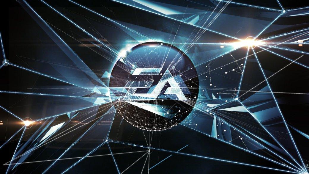 Electronic Arts сделает все, чтобы PC-геймеры снова поверили в нее - Изображение 1
