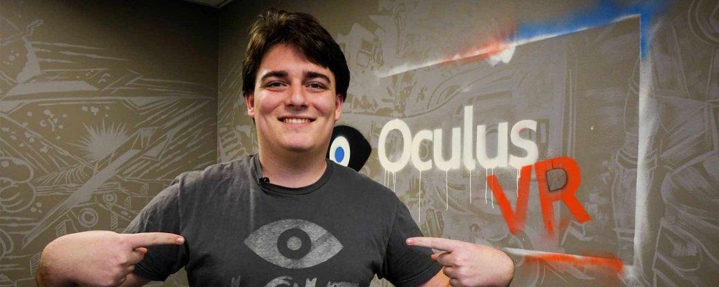 Создателя Oculus Rift Палмера Лаки будут судить — но не за все - Изображение 1