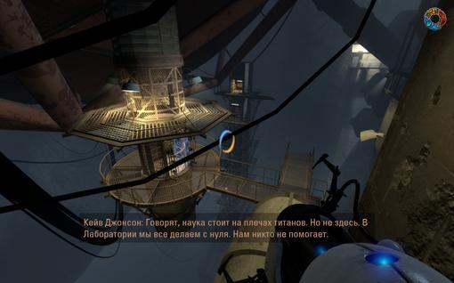 Прохождение Portal 2. По ту сторону портала - Изображение 21
