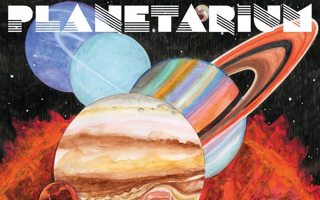 Альбом Planetarium — простой способ отправиться в космос прямо сейчас. - Изображение 1