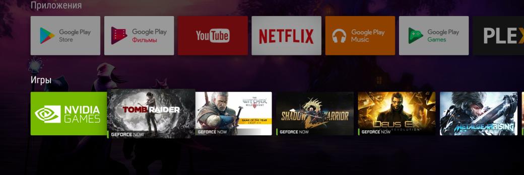 Обзор Nvidia Shield TV - Изображение 3