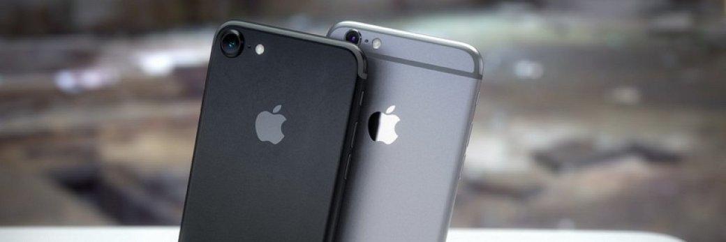 Каким будет iPhone7 - Изображение 1