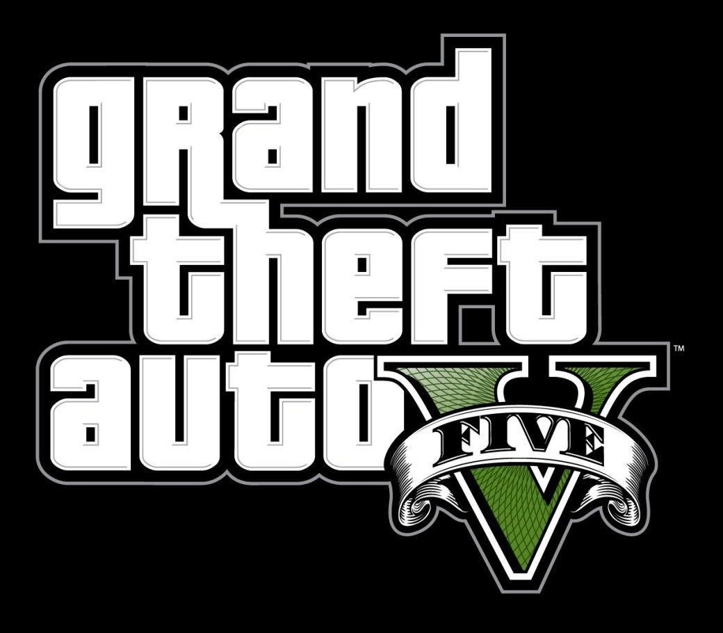 Первый миллиард GTA 5 и еще 8 главных игровых событий недели - Изображение 1