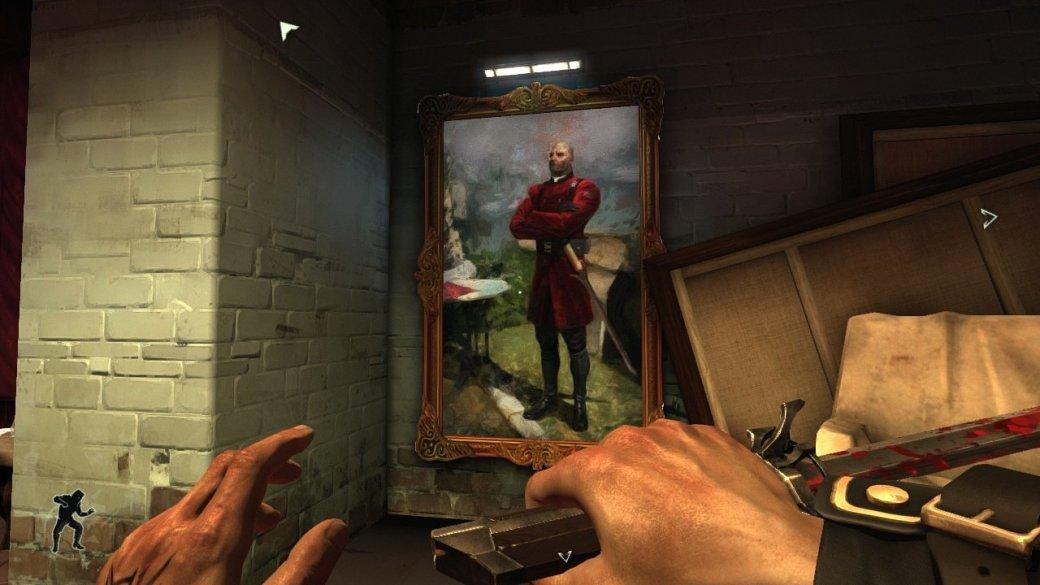 Dishonored. Гайд (Часть 2): Картины. - Изображение 2
