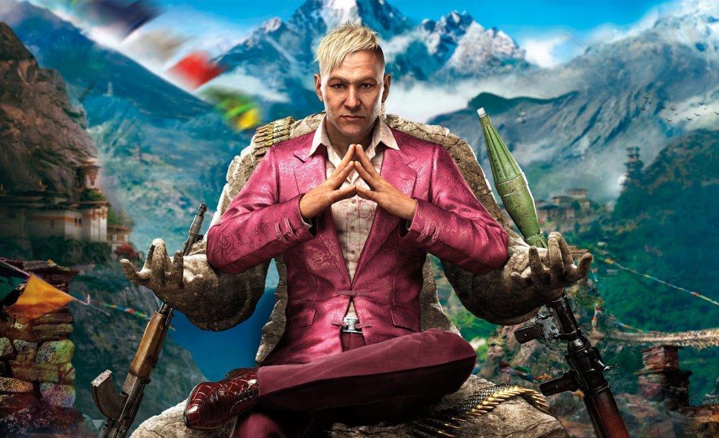 Ubisoft раскрыла системные требования Far Cry 4 - Изображение 1