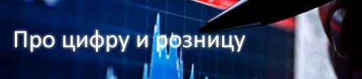 Бизнес-неделя, 10-16 октября 2011 - Изображение 1