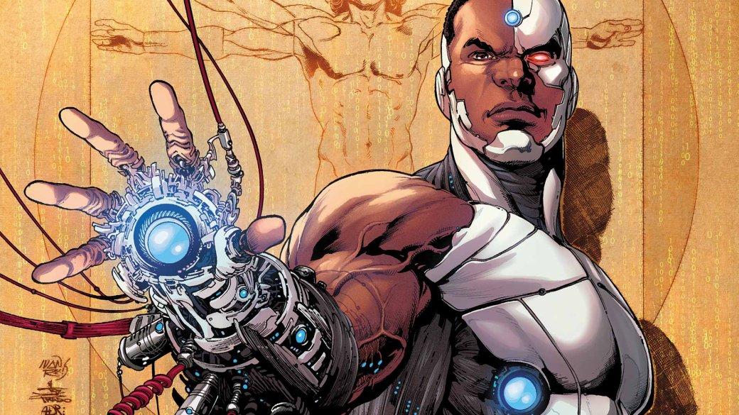 Фильмы по комиксам DC заменили Камни Бесконечности суперкомпьютерами - Изображение 1