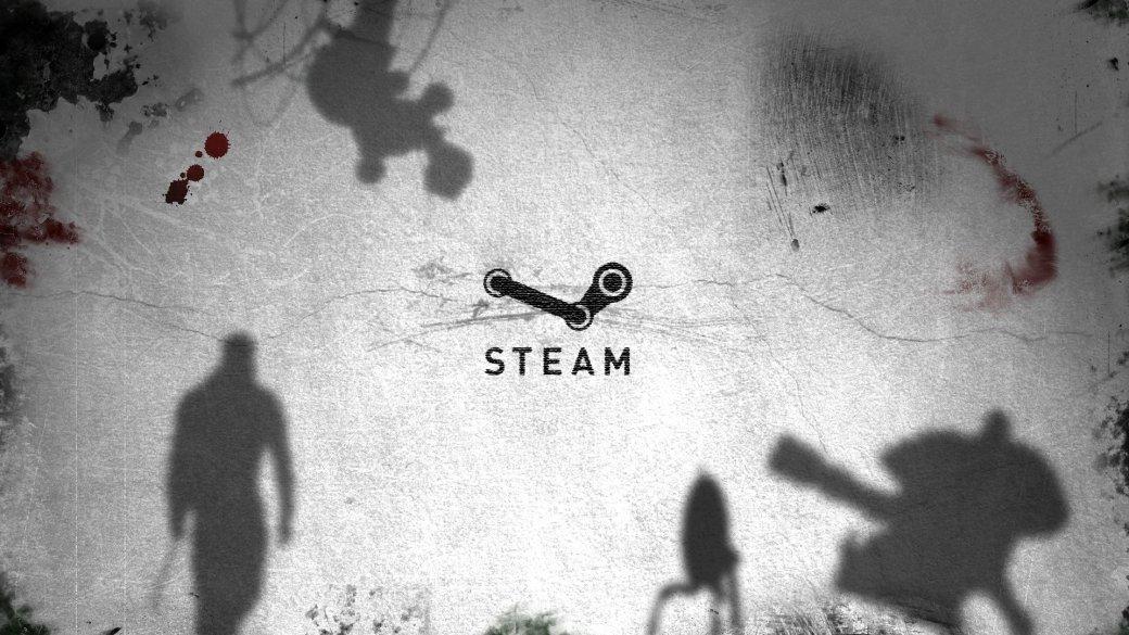 В месяц в Steam крадут 77 000 аккаунтов, Valve приняла меры - Изображение 1