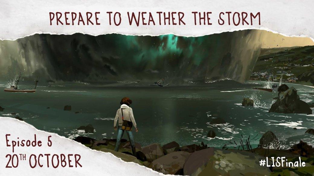 Пятый эпизод Life is Strange выйдет ровно через месяц - Изображение 1