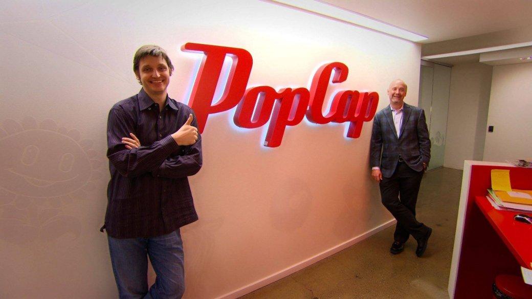 В PopCap сменится генеральный директор - Изображение 1