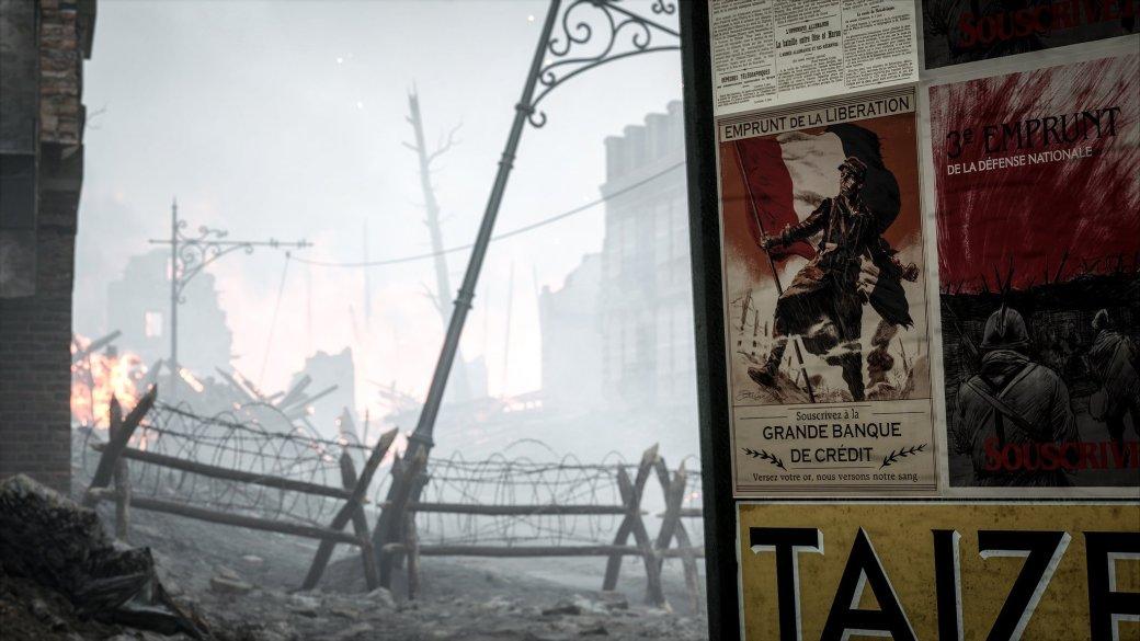 Изумительные скриншоты Battlefield 1 - Изображение 14