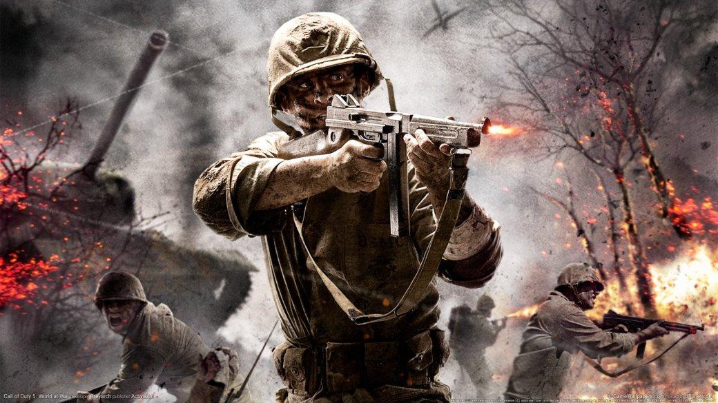 Call of Duty: World at War 2 могут представить через три месяца - Изображение 1
