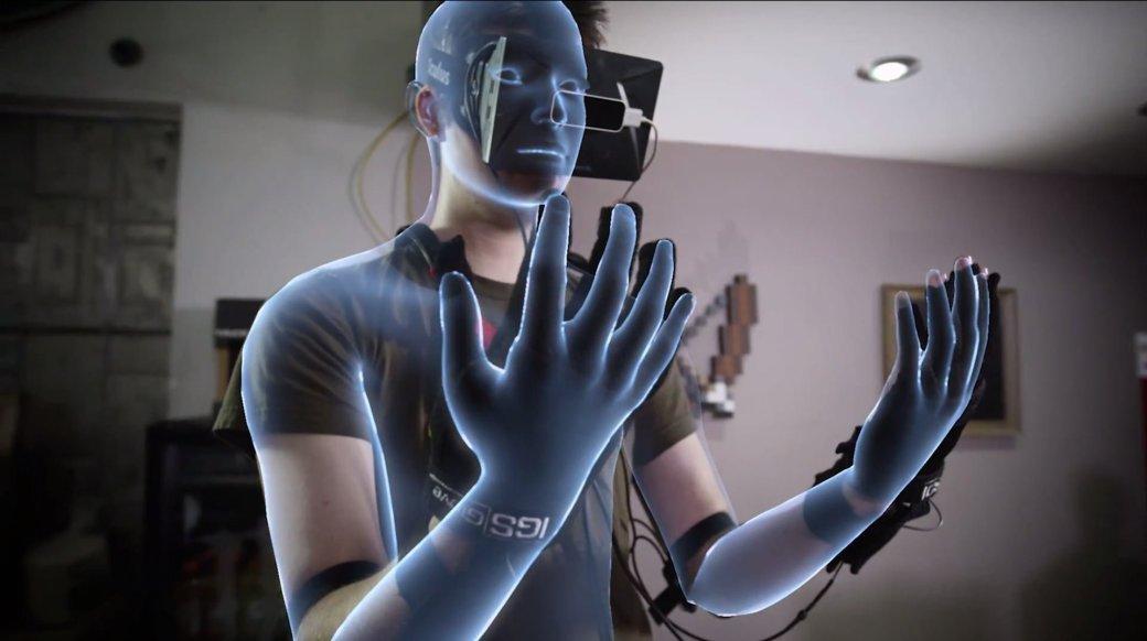 Виртуальная реальность. Дорого - Изображение 13