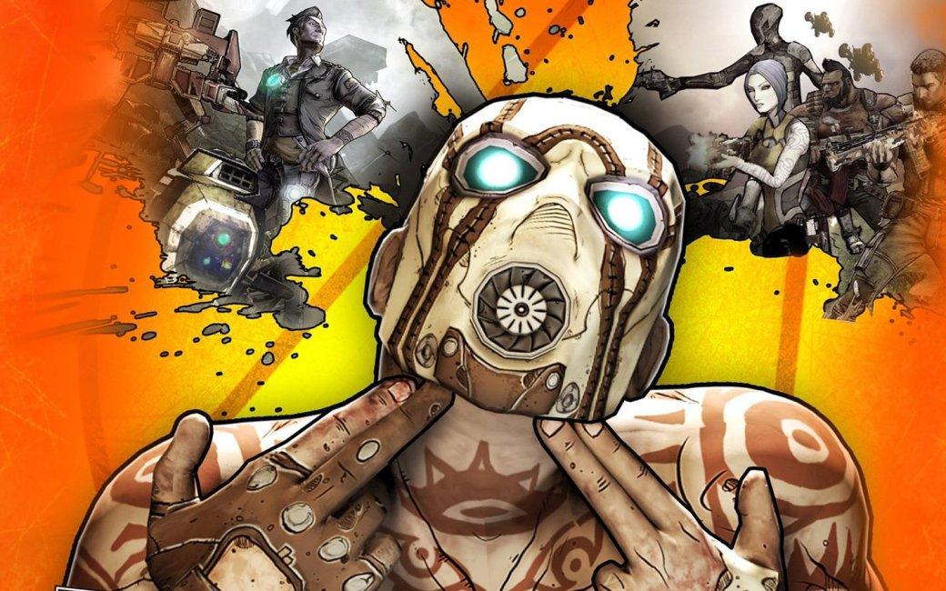 Gearbox ищет разработчиков для «следующей Borderlands» - Изображение 1