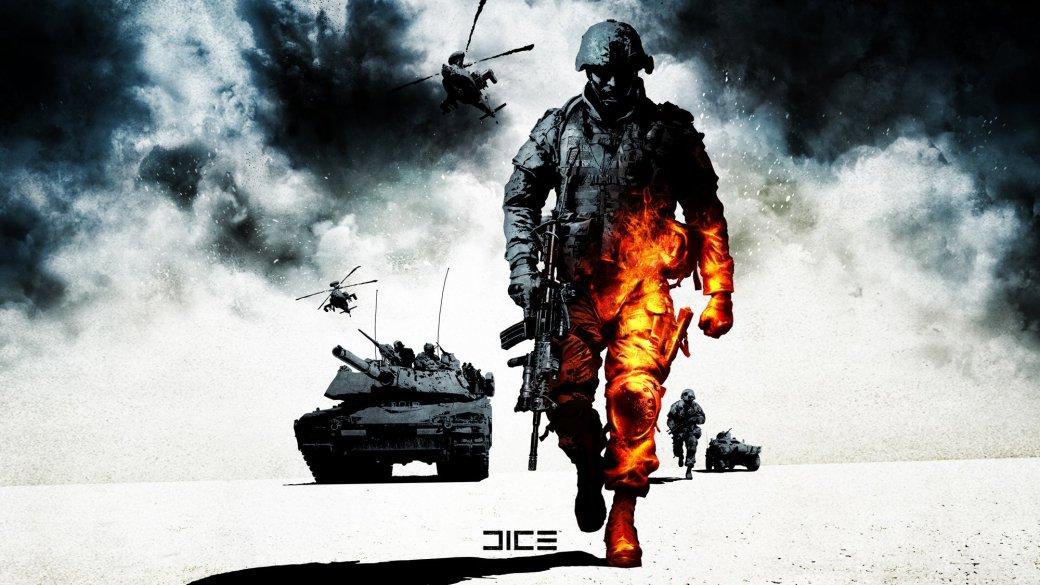 Скидки дня: Battlefield и Medal of Honor - легендарные шутеры - Изображение 5