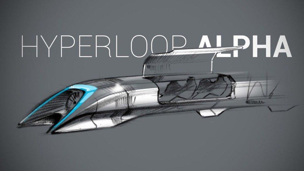 Два часа доПикадилли: отМосквы доЛондона построят трассу Hyperloop - Изображение 1