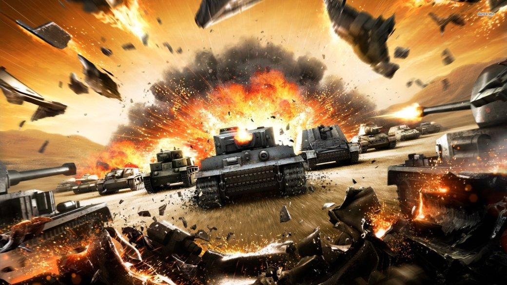 «Ростелеком» оптимизировал доступ к играм Wargaming  - Изображение 1